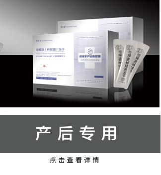 網站首頁007_03_看圖王_06.jpg