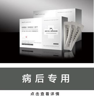 網站首頁007_03_看圖王_04.jpg